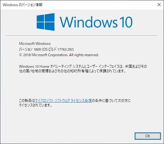 Windows10のRDP Wrapper Libraryの不具合を解消する[1809(17763 292)版