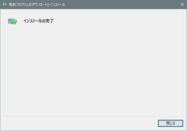 flash012.JPG