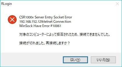 logf000.jpg