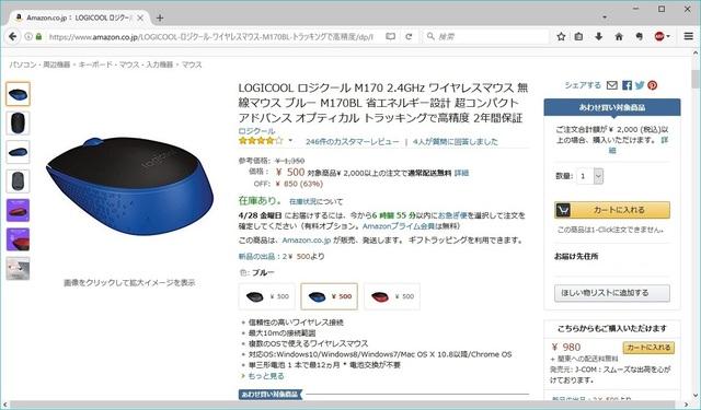 mouse00.jpg